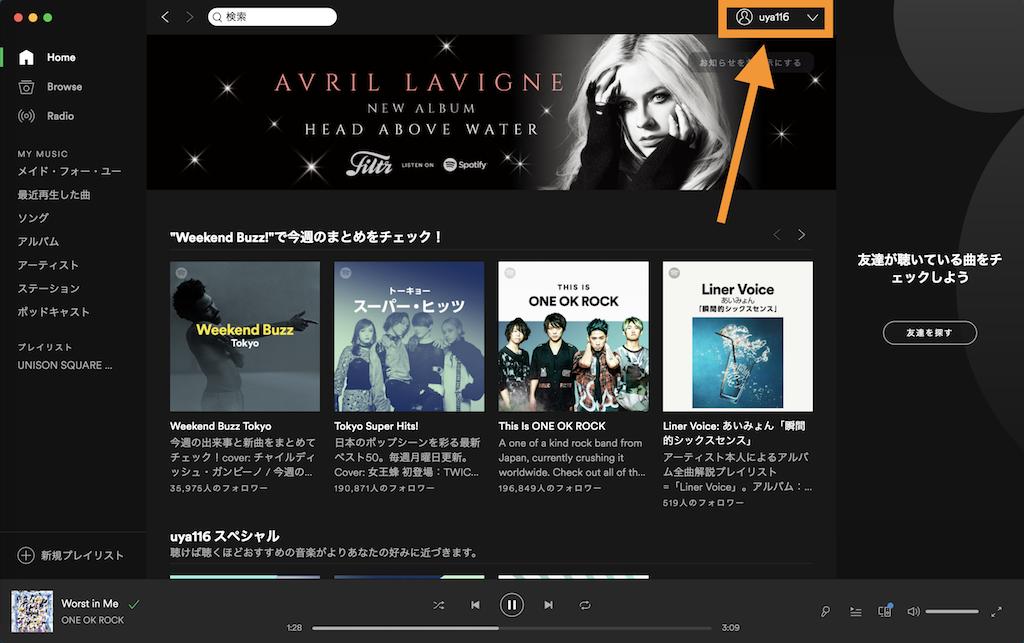 mac-spotify画面1