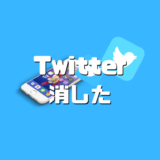 twitter-detox